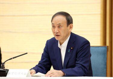 【悲報】菅義偉「東京五輪はコロナ感染拡大の原因になっていない」
