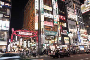 【悲報】東京都、休業・時短の要請に応じない飲食店を個別訪問する方針
