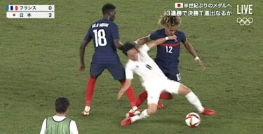 【悲報】 負けを確信したフランス、選手を破壊しにかかるwwwww 五輪サッカー