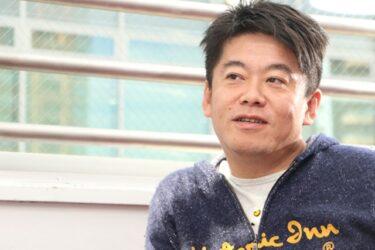 【東京五輪】ホリエモン「そりゃ勝てんわ」日本選手団の最多メダル獲得要因…自分たち世代との差に私見