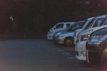 【あるある】『トナラー』いったいなぜ、わざわざ隣に?駐車場で隣に止めてくる理由が恐怖すぎたwwwwww