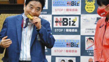 【悲報】愛知河村市長、女子ソフト選手の金メダルをいきなりかじり出すwwwwww
