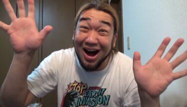 【朗報】元ボクシング世界王者の竹原さん、シバターが強すぎて認めてしまうwwwwww