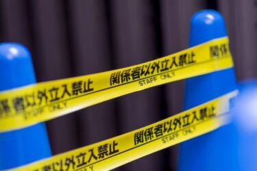 【悲報】レイプ犯から女性を助けるために、包丁で犯人を刺した知人男性が殺人未遂で逮捕されてしまう・・・ 三重
