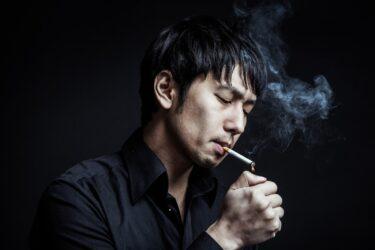 【悲報】たばこさん、また値上げされてしまうwwwwww     マールボロ600円など IQOS用も値上げ