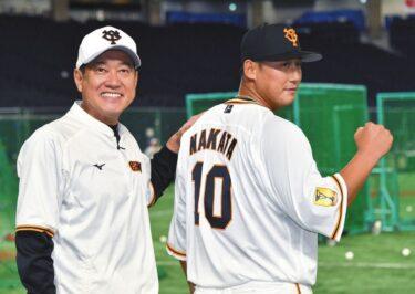 【朗報】巨人・中田翔、コロナ医療支援基金に300万円寄付していたwwwwwww