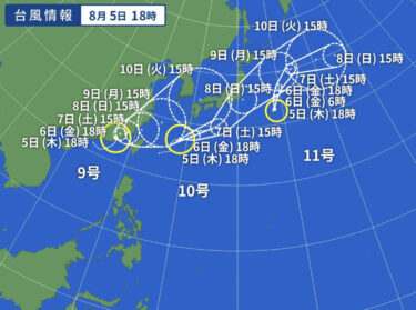 台風11号「9号!10号!一緒に日本にジェットストリームアタックを仕掛けたろwwwwww」