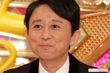 【悲報】有吉弘行さん、巨人・中田翔に痛烈皮肉wwwww「宮迫さんも闇営業の次の日に太田プロ来てたら謹慎なかった」