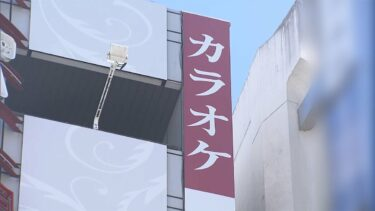 【闇深】テレ朝女性社員の飲酒転落事故で、若狭氏「非常階段にいたことが問題。なぜいたのか?」 カラオケ店の場所はどこ?