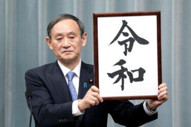 【悲報】菅義偉首相「トイレの場所が遠かったのに、誰も言ってくれなかった……」と落ち込んでしまうwwwwwwwww