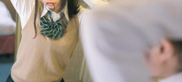 【兵庫県川西市】JK「生きていても良いことない」マンション9階から転落し自殺か 高校3年の女子生徒死亡
