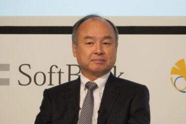 孫正義「ひろゆきみたいな人が責任者なら日本も変わると思うけどなぁ。」