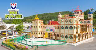 【悲報】兵庫の東条湖おもちゃ王国で事故 アトラクションの床抜け、子どもら7人負傷